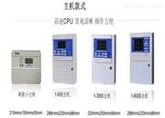 武汉氧气浓度报警器厂家 气体浓度超标设备