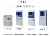 重庆梁平硫化氢报警器 测量精准 价格优惠