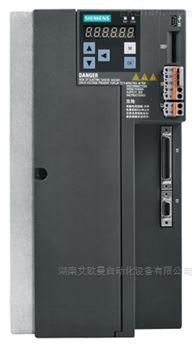 6SL3210-5FE17-0UF0西门子V90 400V驱动器