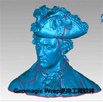 3DGeomagic Wrap逆向工程软件