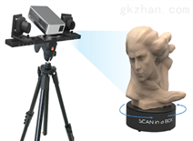 3D扫描仪Scan in a Box