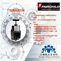 FAIRCHILD美国仙童17型真空调节阀