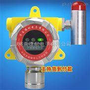 化工厂厂房柴油浓度报警器,燃气泄漏报警器