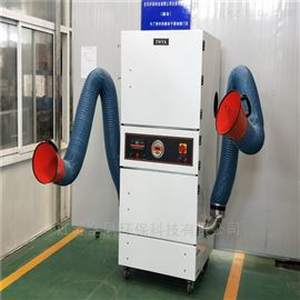 MCJC-2200脉冲自动反吹集尘器
