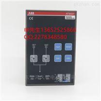 ABB双电源转换开关DPT63-CB010 C63 3P