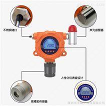 深圳在线式六氟化硫探测器发电厂专用