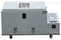 盐雾腐蚀试验箱TF-60型