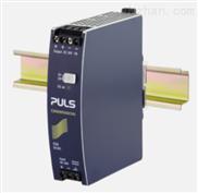 PULS普尔世CD5.241直流转换器工作流程图