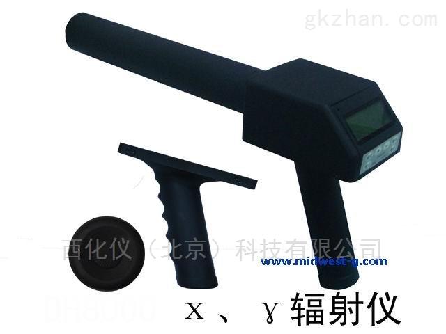 钢材放射性检测仪/石材放射性检测仪/х