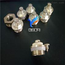 暖气片配件台江电暖气配件裕泽专业生产定制