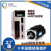 机械手专用伺服 台湾品牌伺服电机 国产伺服