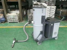 工业粉尘吸尘器 磨床吸铝屑铝粉集尘器