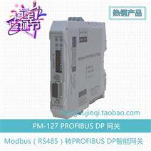 串口/PROFIBUS DP 适配器上海泗博
