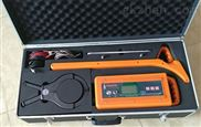 地下金属管线探测仪