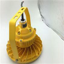 100W化工厂 LED防爆灯 BLC6238厂家