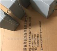 机械轴承振动监测仪czj-b3g-a02-b01-c01