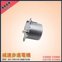 家用电器减速步进电机 直流5V 12V微型电机