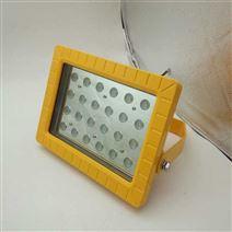 60w防爆投光灯LED GF9030照明灯图片