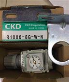 喜开理CKD电空减压阀