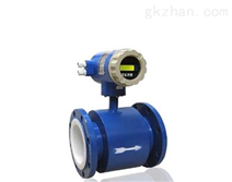 安徽天康TK1000型电磁流量计
