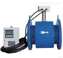 防腐型DN65/PTFE分体式电磁流量计