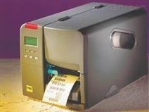 精密型工业级打印机