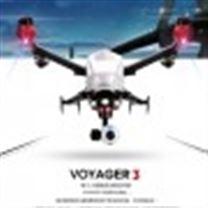 专业航拍遥控直升机四轴无人机