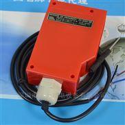 方形激光漫反射光电开关传感器