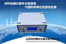 防静电表面电阻测试仪/体积电阻率测量仪