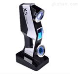 手持式三維掃描儀(X3)
