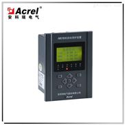 安科瑞AM3型用户端微机保护装置 厂家直销