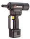 WUETH  07009155 充电式盲孔铆钉枪