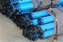煤矿单体液压支柱