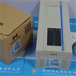 PC1M-60MR/ES微秒VMMORE(原泰德奥tadele)可编程控制器