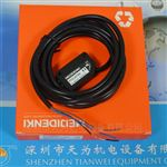 PTZ-D70N明治MEIJIDENKI光电传感器