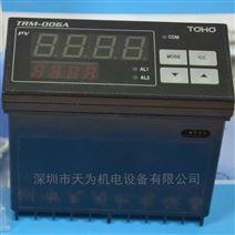 日本东邦TOHO数字显示仪表