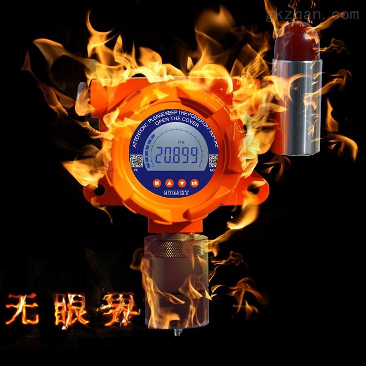 固定式高精度氧气气体检测仪厂家直销