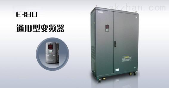 四方E580系列矢量型通用变频器