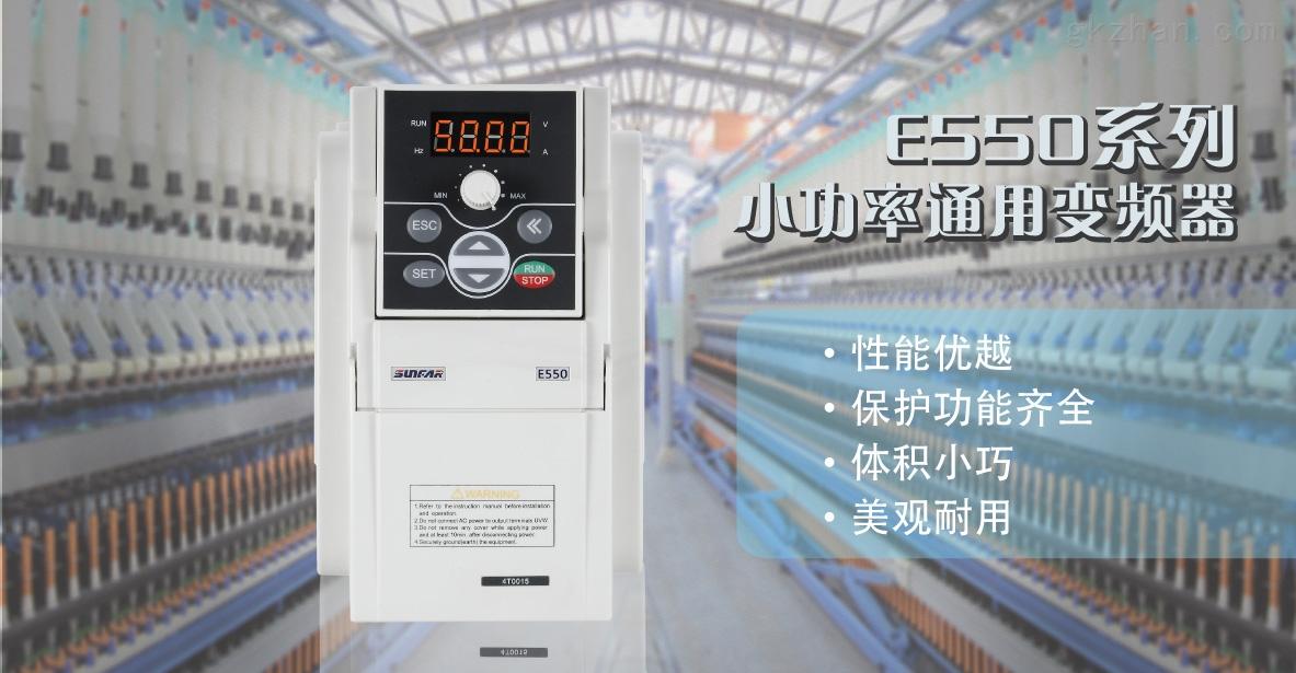 唐山变频器维修中心价格
