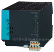 3RX9503-0BA00西门子AS电源模块