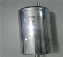 ARCOTRONICS电容器