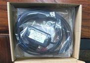 欧姆龙PLC编程电缆线PLC线PLC数据线