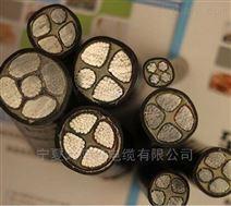 银川高压电力电缆