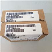 西门子PLC模块6ES7131-6BH00-0BA0