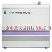 濕法全自動激光粒度儀
