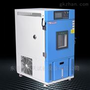 高低温试验箱150升标?#21450;?#34013;色 负60到150度