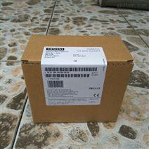 太原銷售西門子SMART6ES7288-3AE04-0AA0