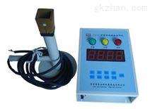 高效能铁水分析仪