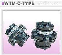 WTM-01C/03C/05C/10C台湾TSD联轴器