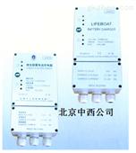中西救生艇蓄电池充电器